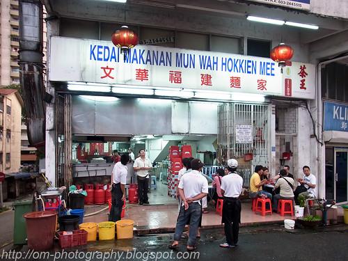 mun wah hokkien noodle R0015234 copy