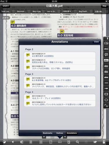 日露大戦 on GoodReader