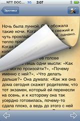 _IMG_0114