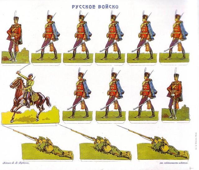 журнал бумажных солдатиков