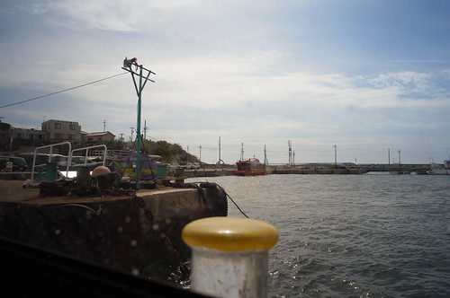 bye Himakajima