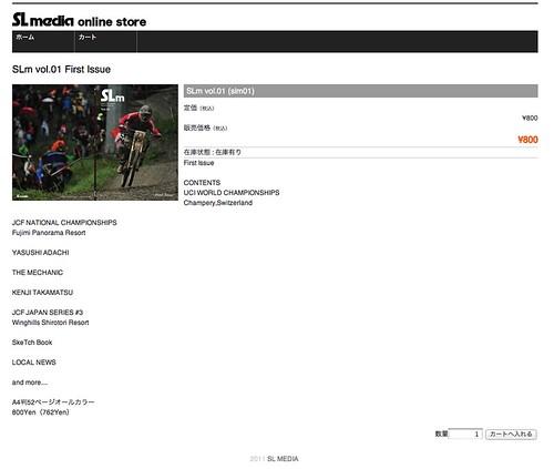 スクリーンショット 2011-10-24 10.06.53