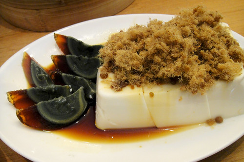Silken Tofu with Pork Floss and Century Egg