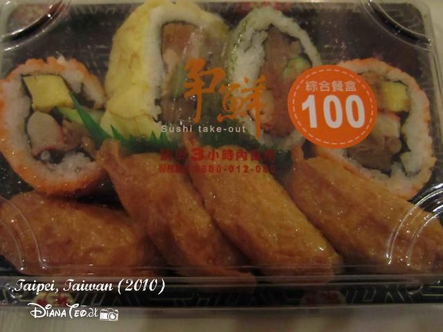 Sushi in Taiwan 02