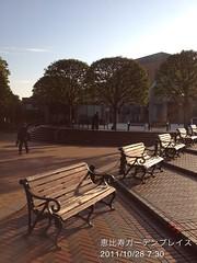 朝散歩(2011/10/28): 恵比寿ガーデンプレイス