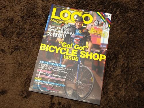 LOOP Magazine 11