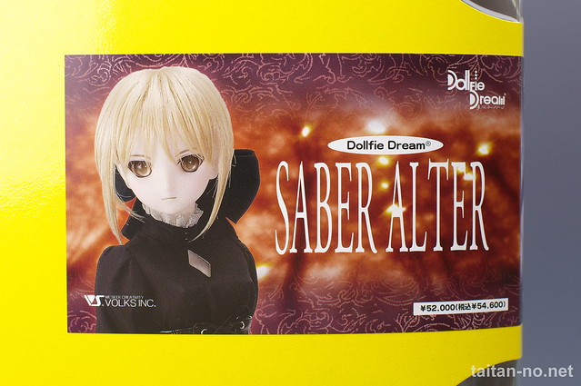 DD_Saber_Alter-DSC_8023