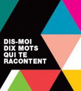 dixmots2012