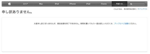 スクリーンショット 2011-11-05 10.24.31