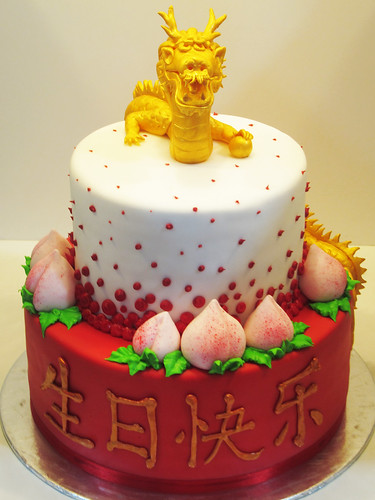 dragon longevity cake