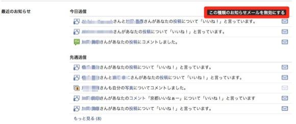 スクリーンショット 2011-11-07 19.23.18