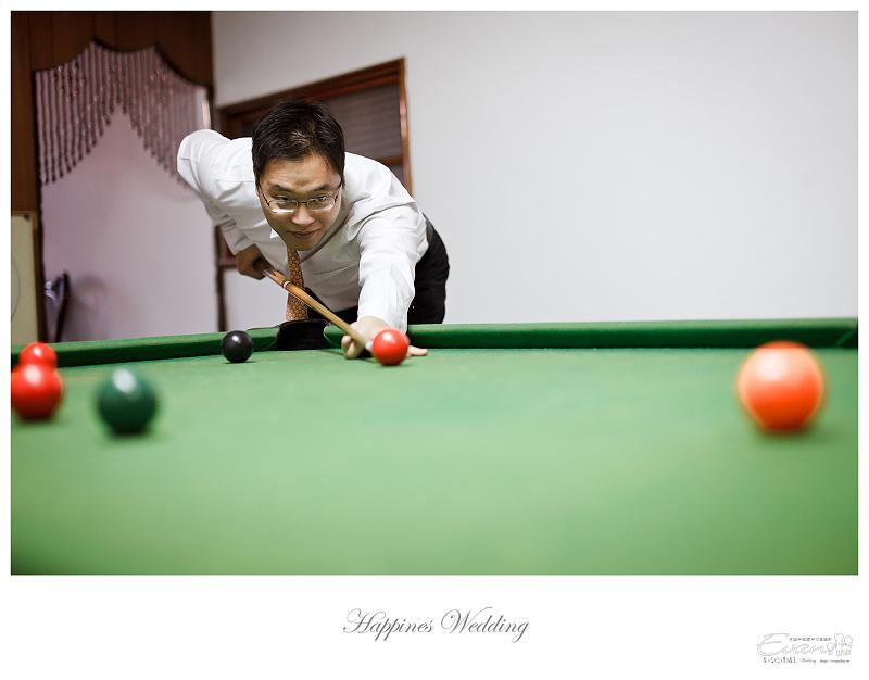 婚禮攝影-Ivan & Hele 文定_006
