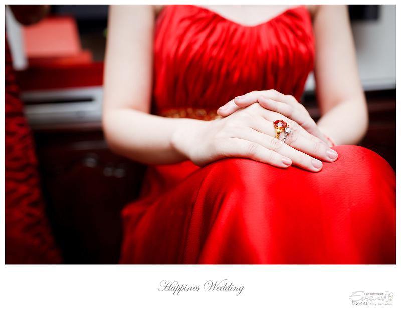 婚禮攝影-Ivan & Hele 文定_125