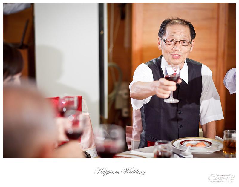 婚禮攝影-Ivan & Hele 文定_163