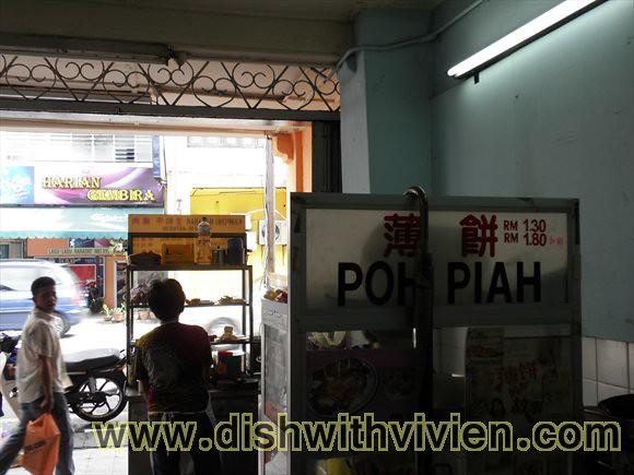 Penang-Ipoh-Trip62-Kek-Seng