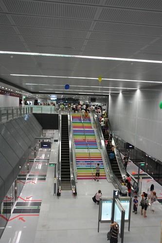 holland village MRT station