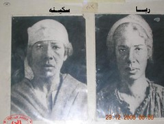 (abdeen2008) Tags: children james mother ali wife their dickson 13 description mohamed mahmoud   abdeen