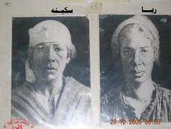 ريا وسكينة (abdeen2008) Tags: children james mother ali wife their dickson 13 description mohamed mahmoud محمد محمود abdeen عابدين