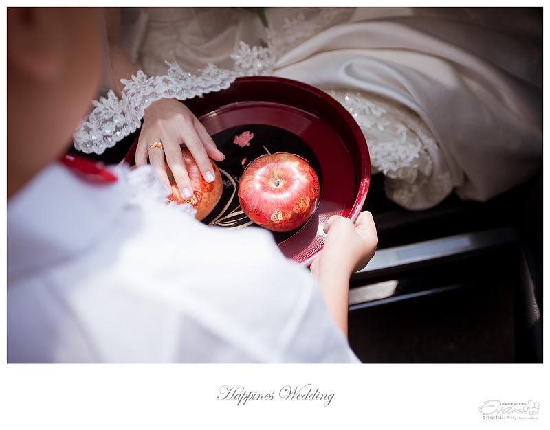 [婚禮記錄]致仲秀騏結婚紀錄_142