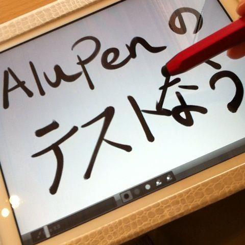 AluPen09