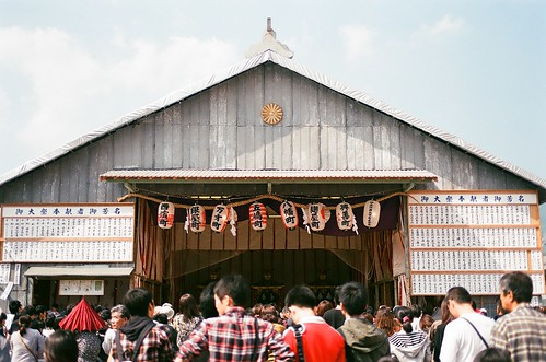 kunchi.