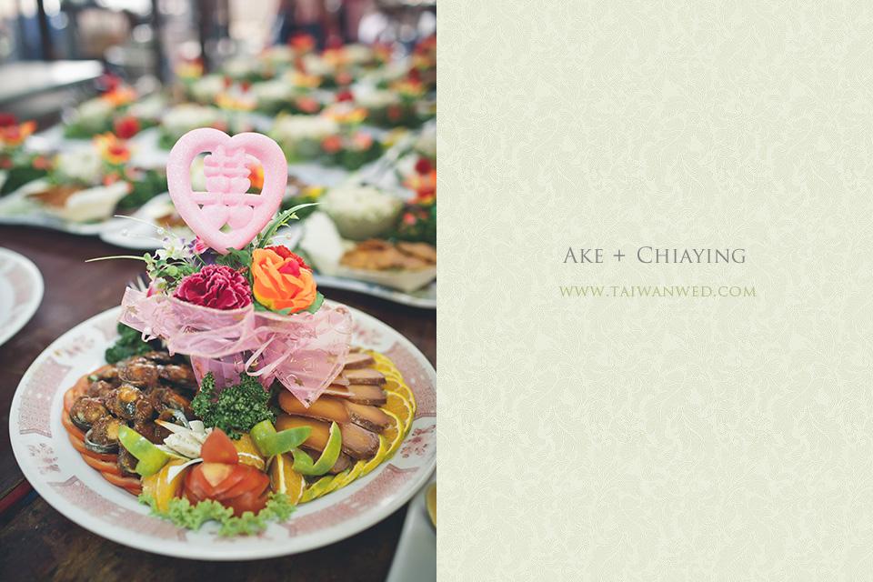 Ake+Chiaying-080