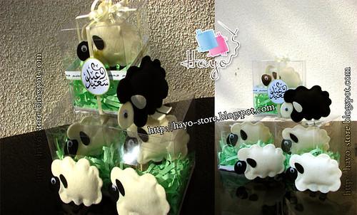 توزيعات خروف العيد 2 by Hayo.Shop