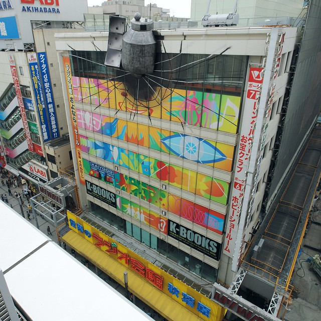 "An ""unidentified"" artificial satellite crash into Akihabara Radio Kaikan (View from Nomura building)"