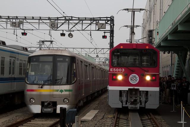 都営大江戸線 12-000形&E5000形