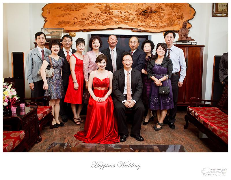 婚禮攝影-Ivan & Hele 文定_143