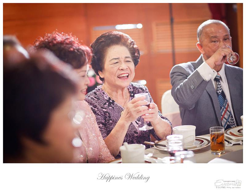 婚禮攝影-Ivan & Hele 文定_169