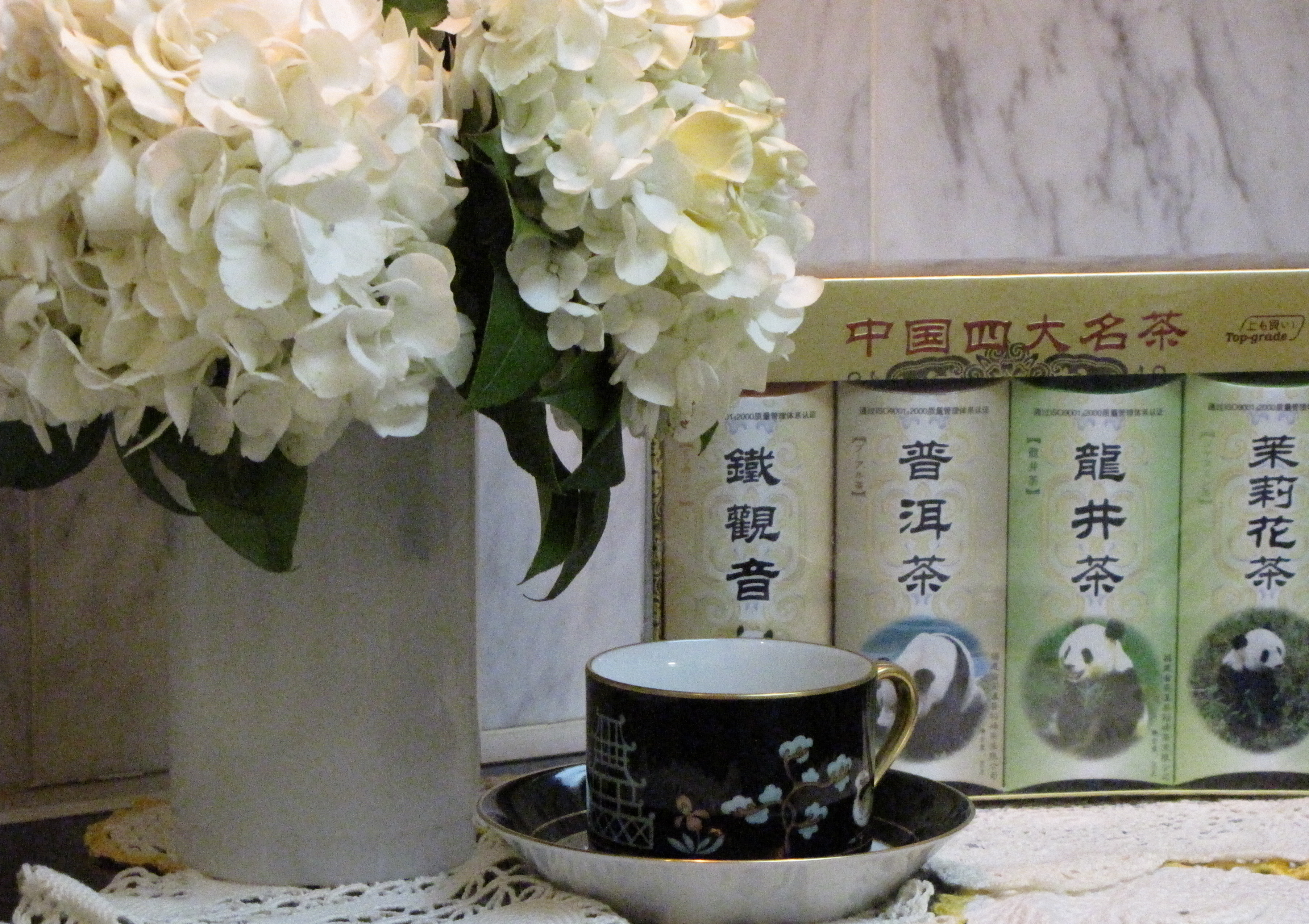 Fitz andFloyd Tea Cup