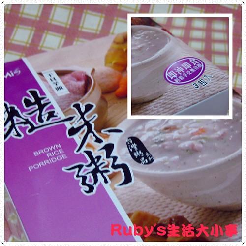 糙米粥 (17)
