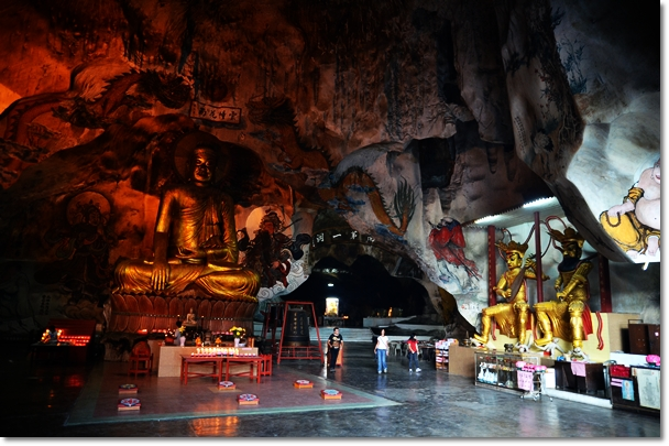 Inside of Perak Cave
