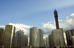 Several Buildings and Skyscrapers Under a Blue Sky,Yokohama City,Japan (flaminghead Park) Tags: city blue sky sunlight japan horizontal architecture facade skyscraper landscape outdoors photography hotel tokyo office day view image nopeople yokohama distant colorimage kanagawaprefecture builtstructure