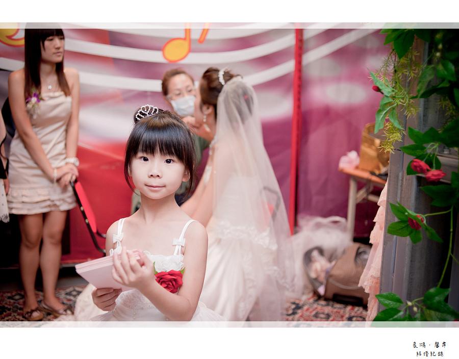 家鴻&馨霈_088