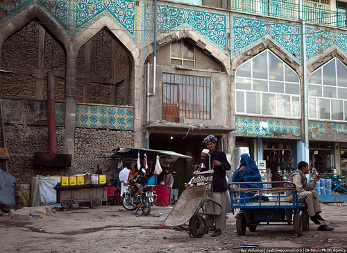The old building in Kabul