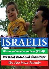 From_Iran_for_peace_and_democracy_Iranians_to_Israelis_44 (350 Evin) Tags: freedom free  proxy       kalame           jonbeshsabz   kabk22