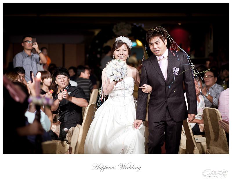 [婚禮攝影]治瑋&沛岑 婚禮全記錄_092