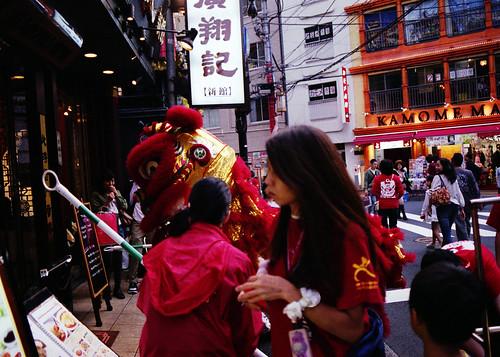 横浜中華街・国慶節獅子舞 III