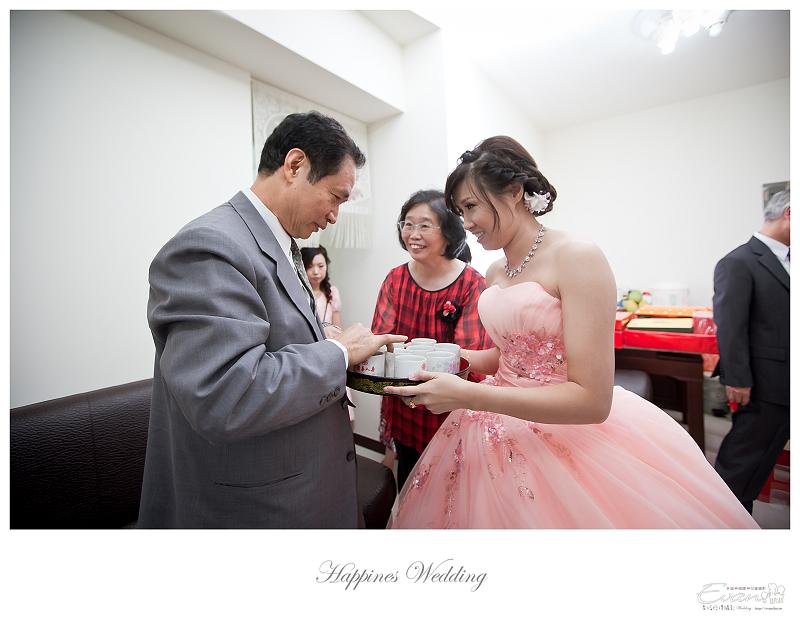[婚禮攝影]貴元&君怡 文定全記錄_00057