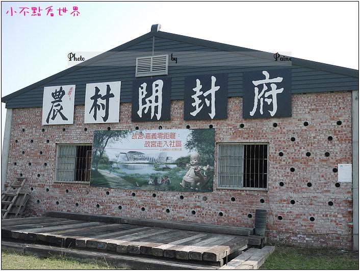 新港頂菜園 (19).JPG