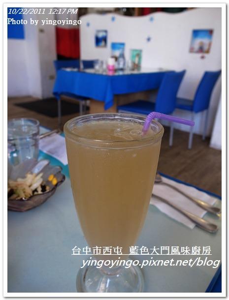 台中西屯_藍色大門20111022_R0043116
