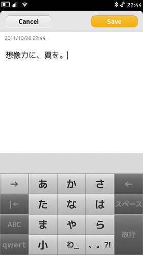 maliitjp 日本語キーボード