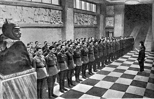 akademia_1941