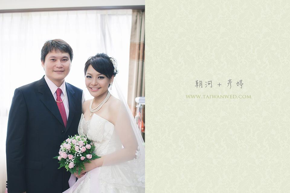 朝河+彥婷-054