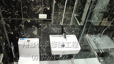 2 浴室磁磚整修、翻新