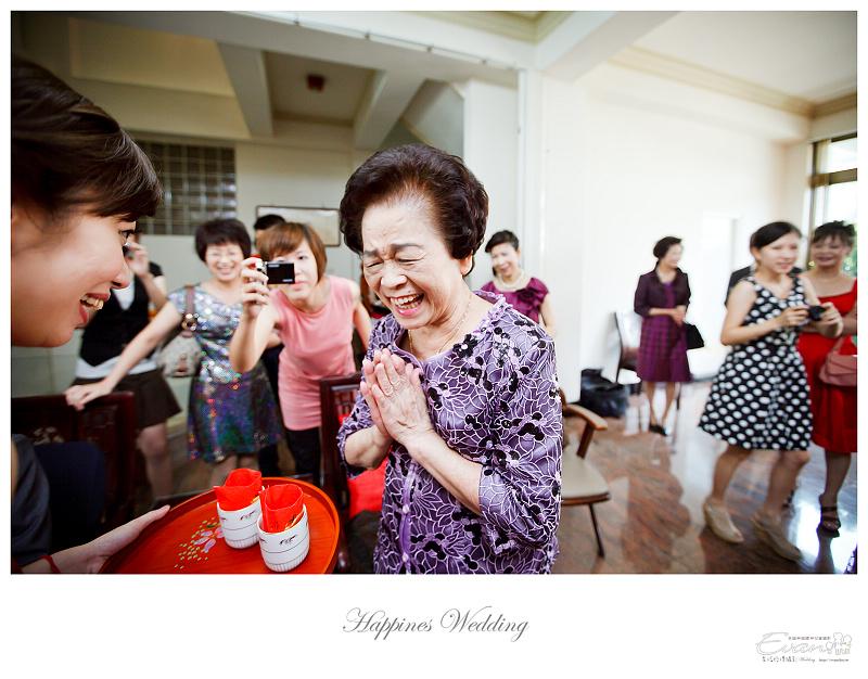 婚禮攝影-Ivan & Hele 文定_115
