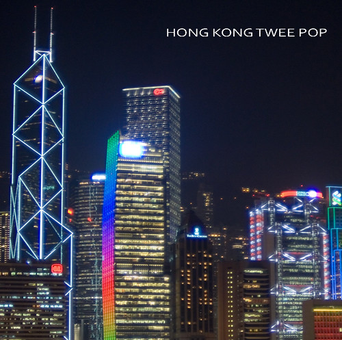 Hong Kong Twee Pop