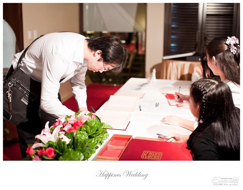 [婚禮攝影]勝彥&姍瑩 婚禮宴客_033